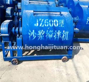 河南宏海机械砂浆搅拌机的设备照片