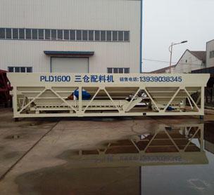 河南XX机械PLD1600混凝土配料机的设备照片
